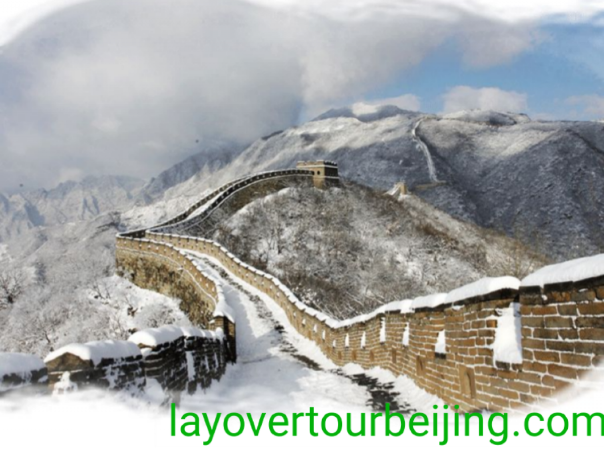 Layover Tour Beijing