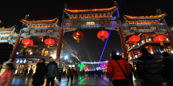 Layover Tour Beijing Night Tour